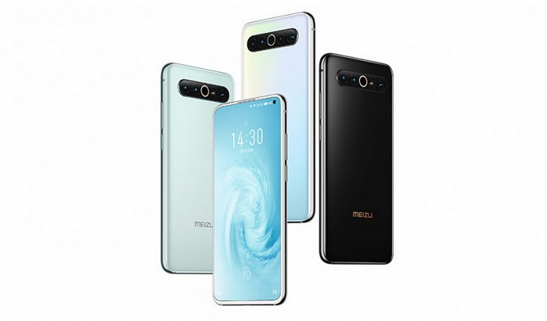 Meizu 17 and 17 Pro