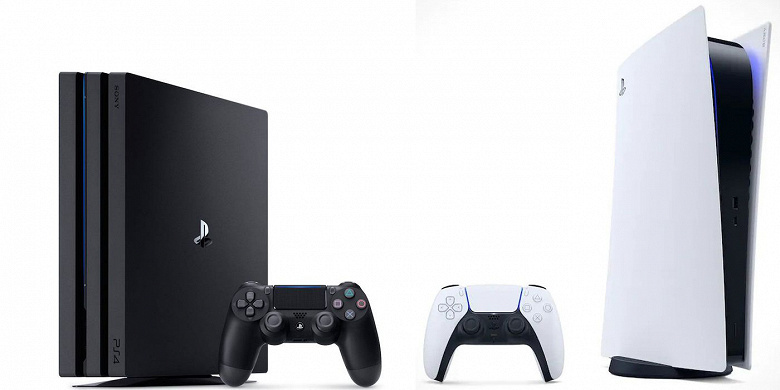 Most Recent Playstation 4 2020 Christmas PlayStation 4 is not forgotten and will not retire by Christmas