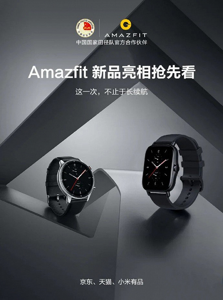 The first high-quality image of smart watches Amazfit GTR 2 and GTS 2. They became more stylish and retained different screens - Phone Mantra