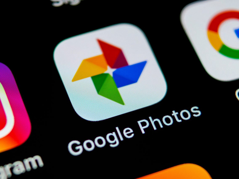 Google Photos has gotten rid of the