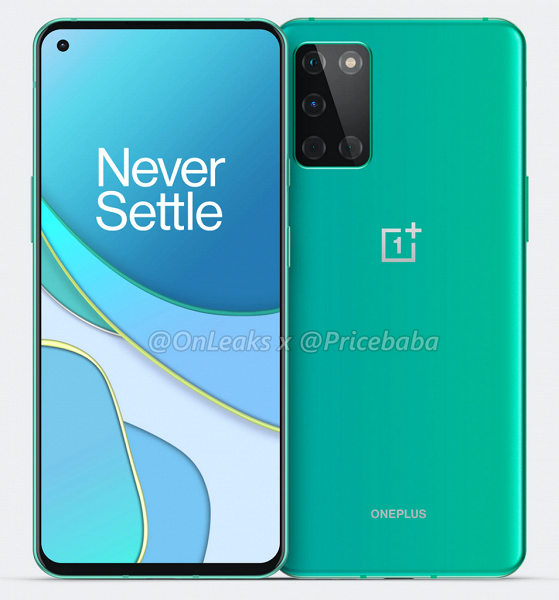 Officially: OnePlus 8T 5G will be presented on October 14 - Phone Mantra