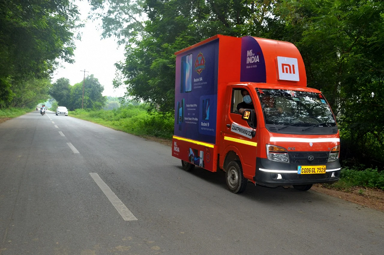 Xiaomi wheeled stores will travel to remote corners - Phone Mantra