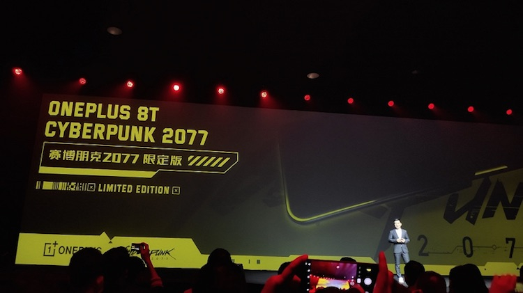 OnePlus 8T Cyberpunk 2077 Special Edition announced