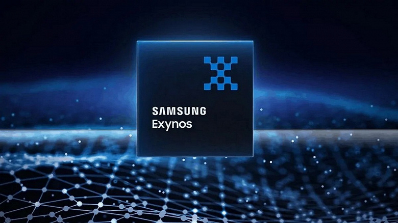 Samsung Exynos 1080 coming: Mid-range Exynos gets new tech