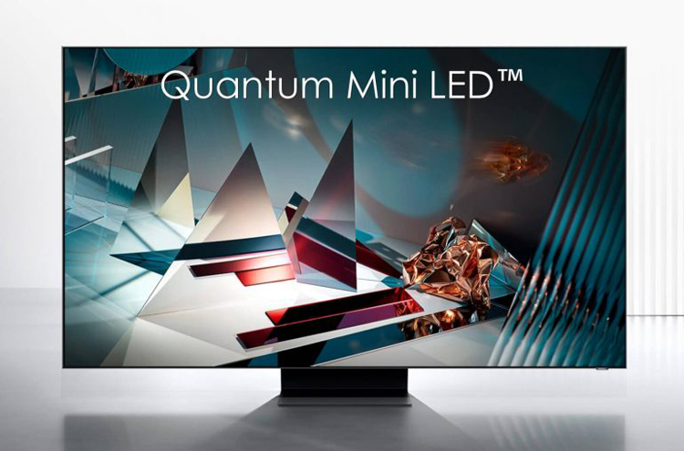 Quantum Mini LED